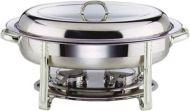 Oval Chafing Dish 32x60x35cm