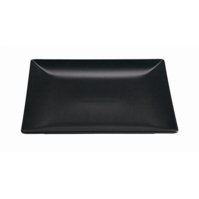 Luna Square Coupe Plate 7